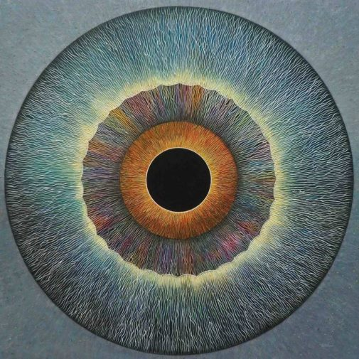 """La """"Mirada que mira"""" en el Mandala Intuitivo"""